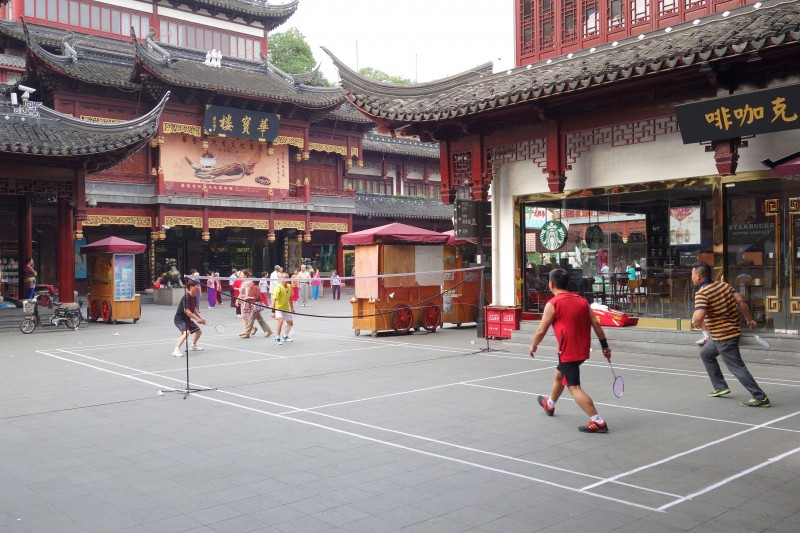 Badminton im Yu Garden