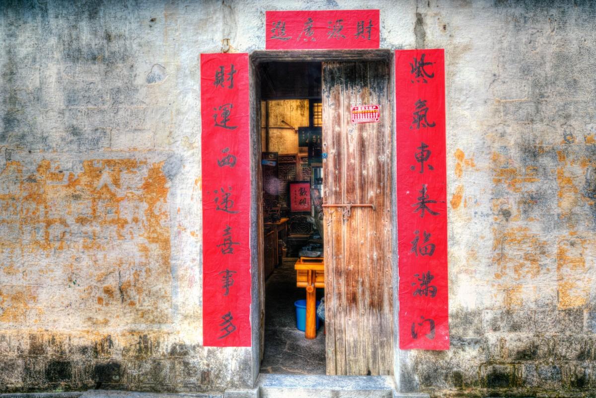 China, Portale
